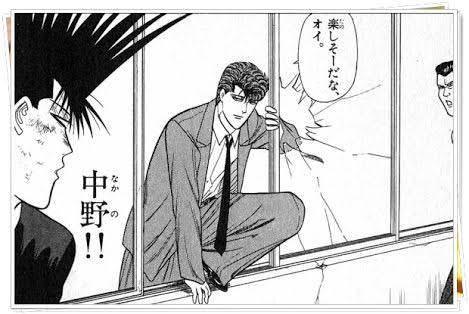 出典:「今日から俺は!」17巻