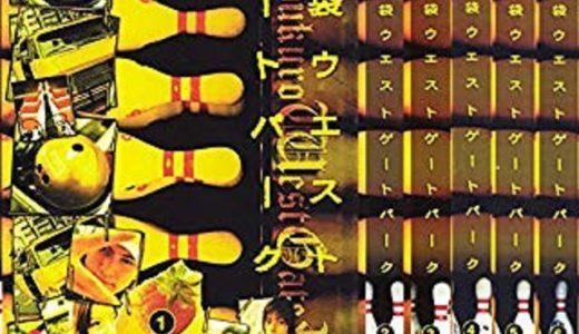 """【連続ドラマ】おすすめの""""本当に面白い""""日本のドラマランキング!【最高】"""