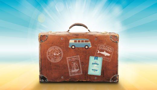 初ハワイ海外旅行記① -Xi藤、インスタグラマーになるー
