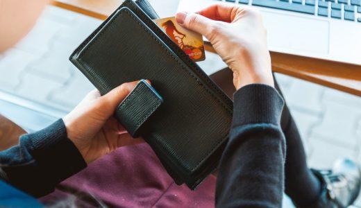 【大人向け】もう恥ずかしくない!財布の悩みはこの5つ抑えとけば解決!